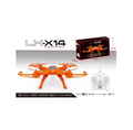 cheap item 2.4G 4CH 6axis gyro drones gifts and toys for selling