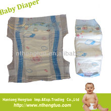 comfortable and soft diapers baby