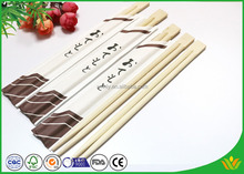 China Supplier Bamboo Personalized Chopsticks with Paper Wrapped
