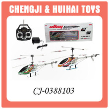 3.5ch metal big flying toy model king rc helicopter with gyro