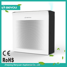 Desktop HEPA Air purifier KJ300F-H01 with humidifier for home use