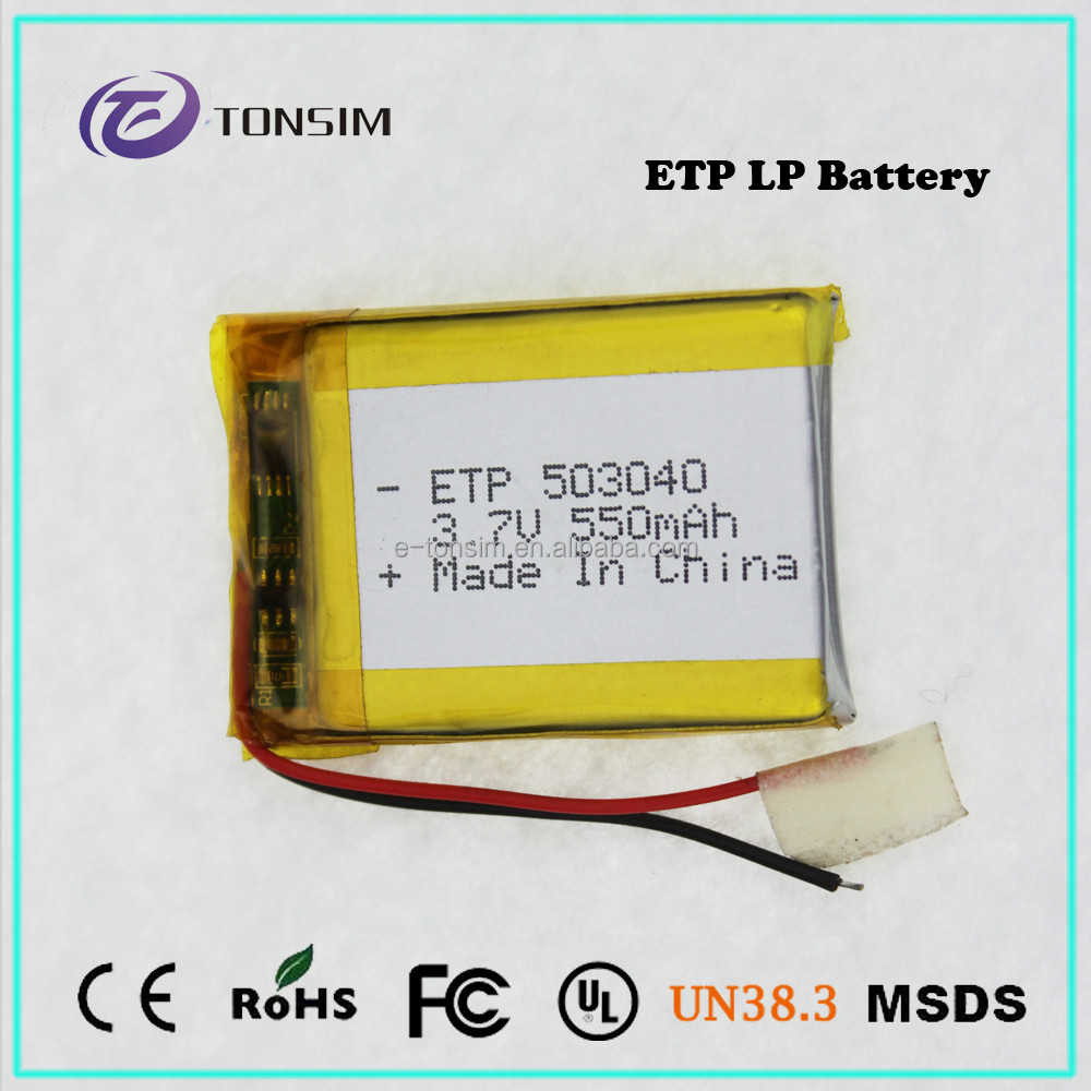 2017 hot sale china manufacturer 802035 500mah lithium polymer battery with best price