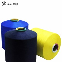 Eco-Friendly Reclaimed Material 150/144 sim color polyester dty yarn for ribbon