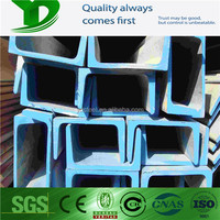 factory price high quality steel U channel weight from china