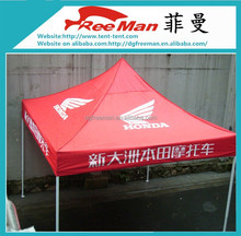 Outdoor Waterproof Aluminum/Big Hexagon Popup Canopy /garden gazebo tents
