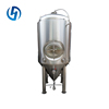 Dimple Jacketed Beer Unitank fermentation tank
