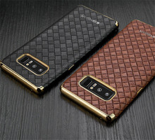 2018 New Arrivals Braid Basket Pattern Design Protective Cover Protector Sleeve Shell Case Cover for Samsung Galaxy Note 8