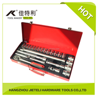 "1/2""DR. 24PCS METAL CASE SOCKET SET HAND TOOL SET"