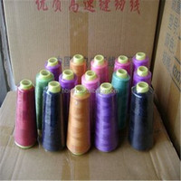 Knotless dyed plastic cone polyester sewing thread