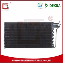 GUANGSHENG 7912 Water Cooled Condenser Auto Parts Market In Guangzhou