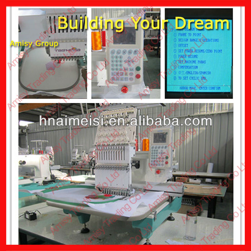 high speed computer embroidery machine price