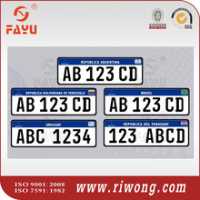 Mercosur car plate, mercosur license plate
