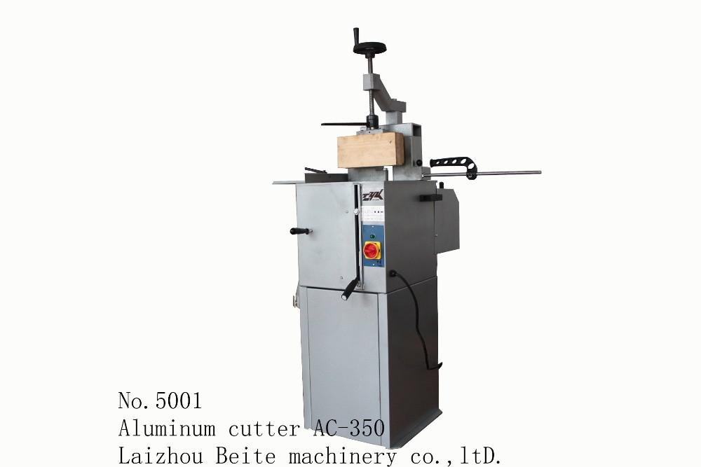 aluminum cutter machine