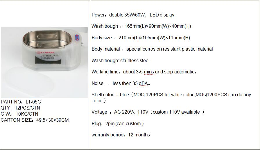high quality mini small size digital ultrasonic jewelry cleaner glasses jewelry ultrasonic cleaner wholesale LT-05A