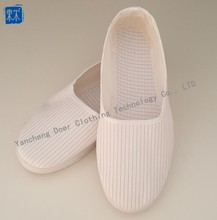 Food processing industry PVC outsole ESD canvas shoes