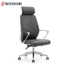 5 Year Warranty Executive Gray Leather Office Swivel Desk Chair With Headrest/Price List Of Office Chairs