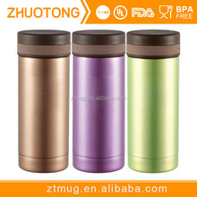 Cute design children drinkware small vacuum flask/thermos bottle