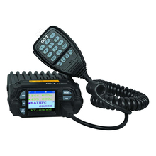 Free Samples dual band mobile transceiver