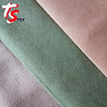 Hight quality blackout embossed micro suede fabric for sofa curtain fabric,velvet drapes bed sheet fabric