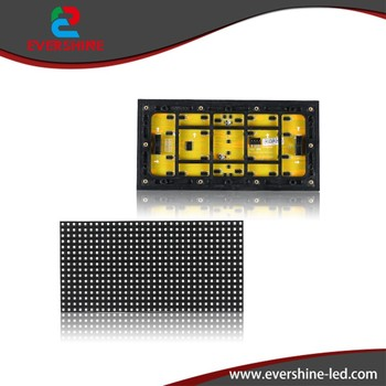 Alibaba Lowest Price P8 Outdoor SMD RGB Full Color LED Display Module 256mmx128mm 1/4 Scan Outdoor LED Display P8