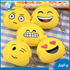 Promotional high quality cheap price silicone emoji coin bag