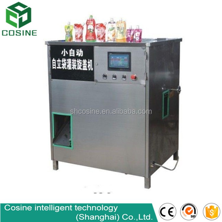 Shanghai factory price for carbonated beverage pouch spout filling machine