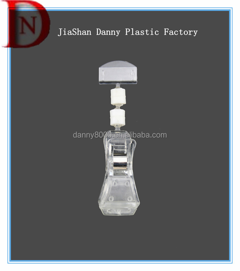 Plastic pop clip used for supermaket price label(DN-04008)