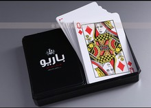 Good Quality Manufacturer Supply standard playing cards