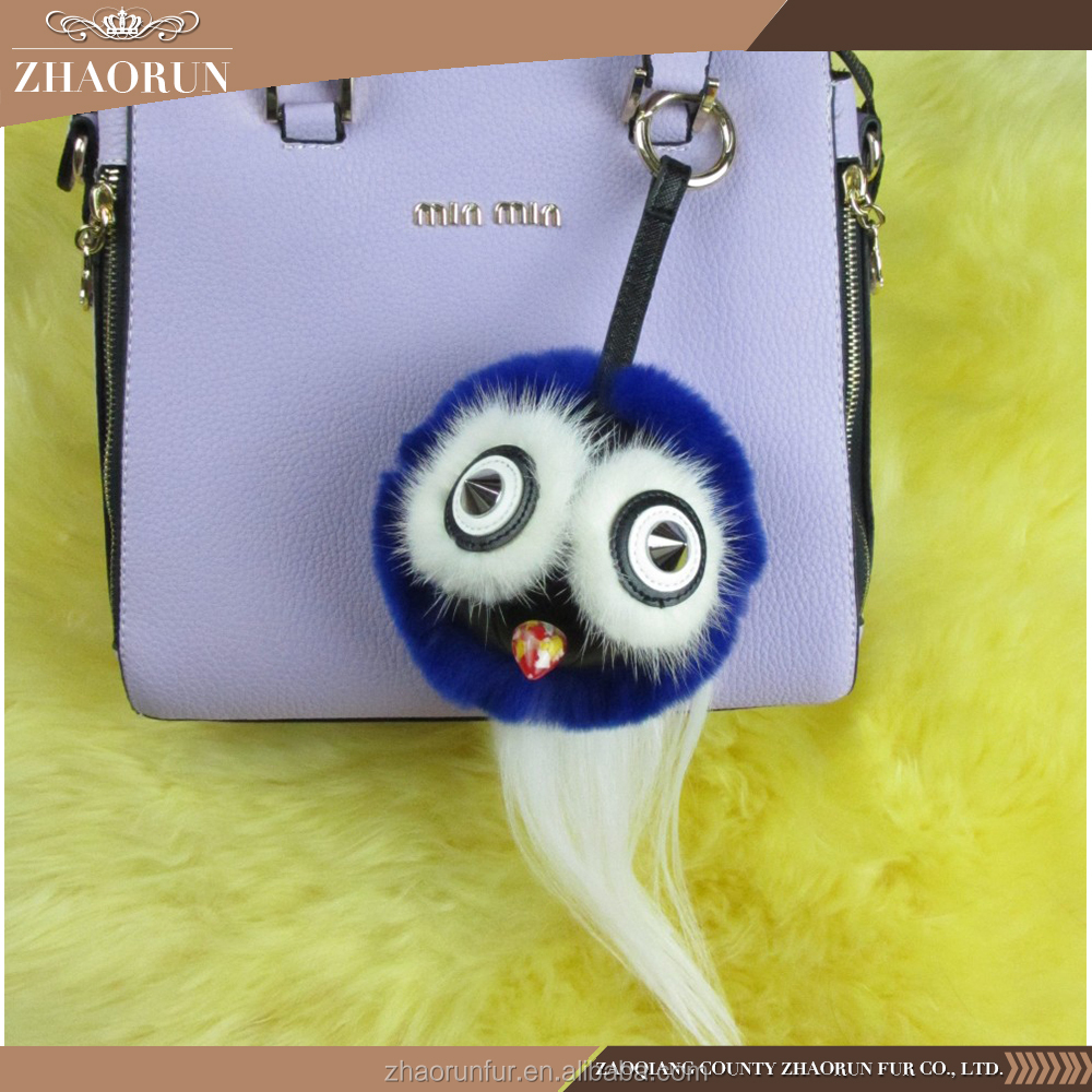 Hot Sale Mink Fur Monster OWL Bugs Ball POMPom Keychain Key Ring Bag Charm Car Accessory
