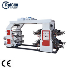 Good Quality Rolled Plastic Film Printing Machine