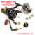 Wholesale 9+1BB carp fishing Bait runner reel