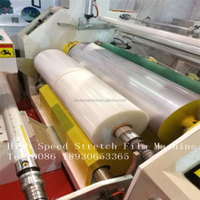 2000mm Three Layers High Speed Casting stretch film making machine