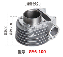 SCOOTER GY6-100 MOTORCYCLE CYLINDER KITS/MOTORCYCLE CYLINDER BLOCK/CYLINDER
