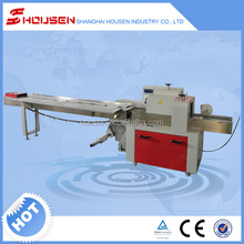 Automatic sugar coated peanuts wrapping machine with CE certification