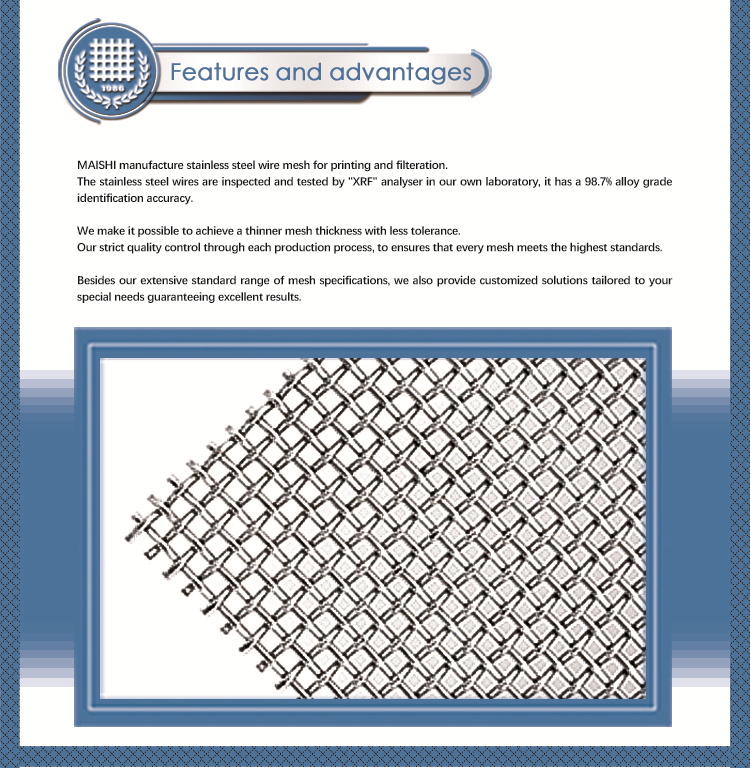 factory supply filter media wire cloth stainless steel wire mesh