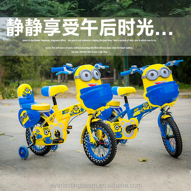 "12 Inch Girls Bike With Basket / 12"" Bicycle For Children 3 Years Old / Wholesale Cheap Girls Bike Chopper"