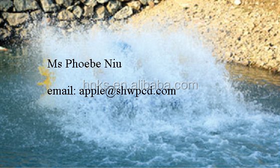 canton fair recommend fish farm aerator ,fish pond aerator
