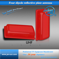 DVB-T Outdoor 4Dipole Reflect Plate Antenna