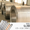 Sulfur cored wire S cored wire China Manufacturer high quality low price