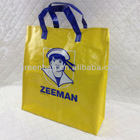 Recyclable lamination pp woven shopping bag with competitive price