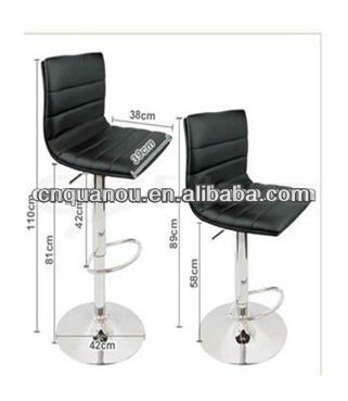 Height Adjustable Modern Swivel Bar Stools QO-310