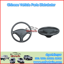 changhe mini truck CHANGHE FREEDOM STEERING WHEEL CH7101
