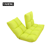 Wholesale furniture china sleep adjustable lazy floor sofa chair