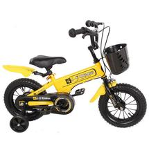 baby smallest bicycle/mother and child bike