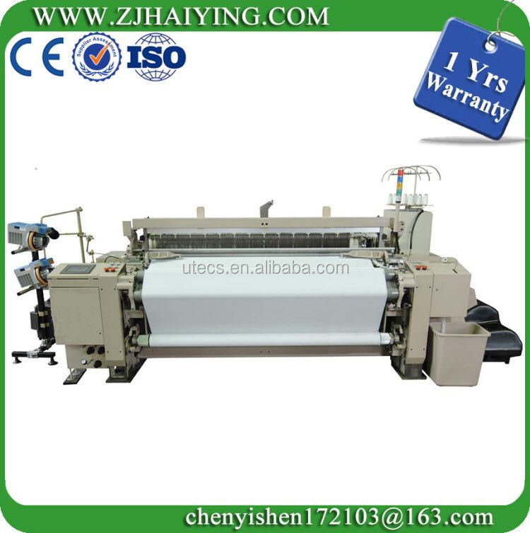 Factory direct sales Haiying 210cm 2 color cheap prcie weaving air jet loom/Jacquard