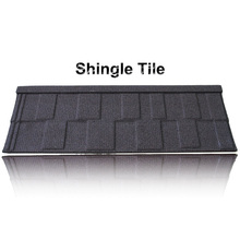 cost effective stone coated metal roof tile zinc roof sheet price, slate stone roof tile