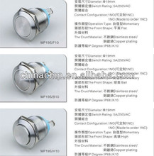Export 19mm 12v switch/Anti-vandal metal push button switches