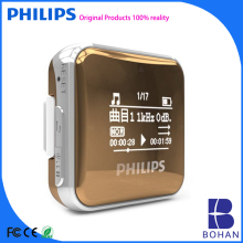 PHILIPS Al Quran Bangla Tilawat Samad Mp3 Player