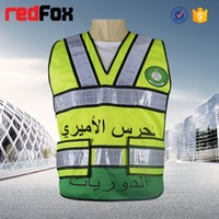 High Quality Hi Vis Cheap Safety