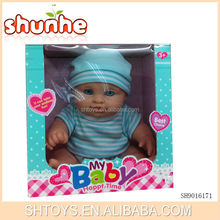 Hot products for kids 9 inch vinyl baby doll wholesale doll toys